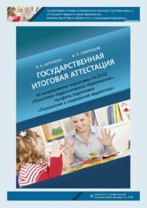 shatalova-04.pdf