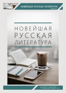 zavgorodniaia.pdf