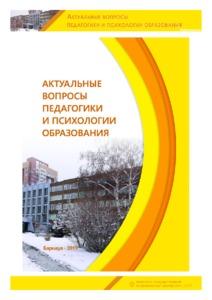 aleeva.pdf