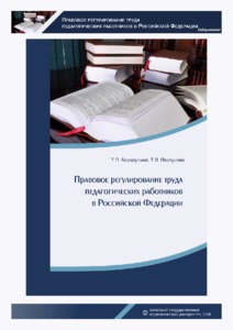 borodulina.pdf