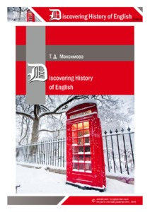 Discovering History of English.pdf