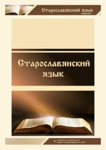 kosih.pdf