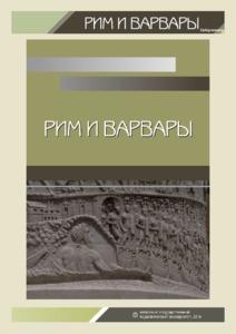 rubtsov.pdf