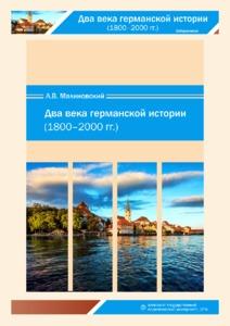 malinovskij.pdf