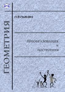 lvova.pdf